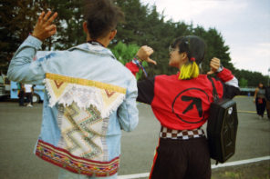 Festival Ceremonia GNP